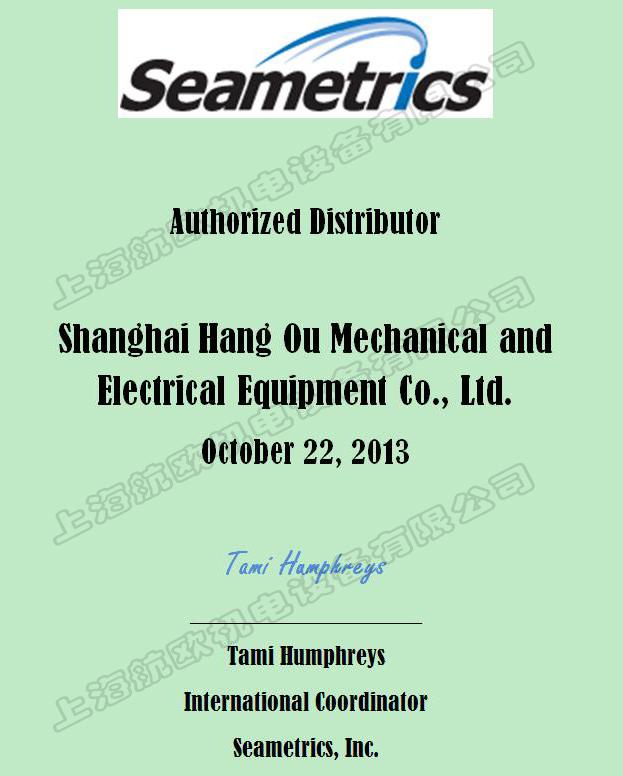 Seametrics代理证书