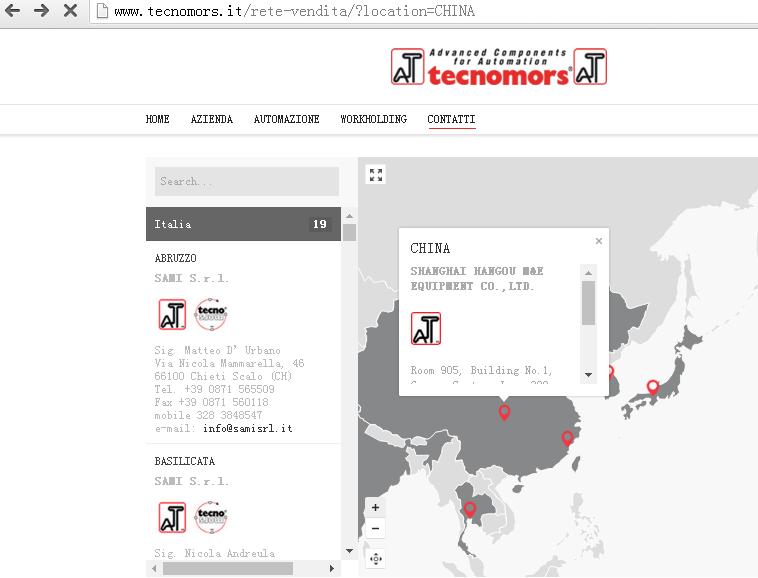 上海航欧是TECNOMORS在中国授权的代理商