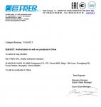 FRER工厂授权上海航欧中国区代理